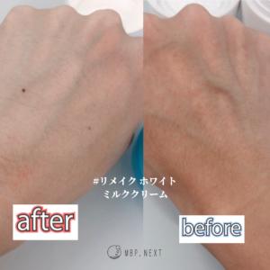 方法 する を 肌 白く 肌を本気で白くする!原因を究明して確実に肌が白くなる7つの方法を教えます