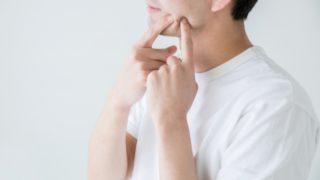 皮脂と乾燥に悩む混合肌!化粧水のおすすめリスト